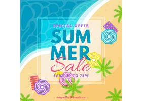 具有海滩元素的夏季销售背景_2339613