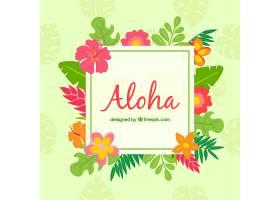 具有热带花朵的Aloha Backgorund_1176973