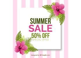 可爱的粉红色夏季促销背景_2153114