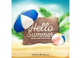 你好夏日背景沙滩设计_1137943