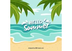 你好夏日背景沙滩设计_1147574