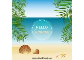 你好夏日背景海滩写实风格_2140668