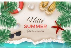 你好夏日背景海滩写实风格_2140669