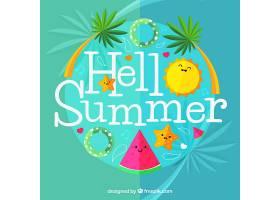 你好夏日背景配上可爱的卡通_2353602