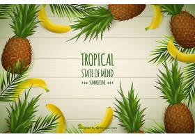 你好夏日背景香蕉和菠萝写实风格_2140673