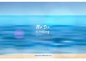 你好大海模糊的夏日背景_2181212