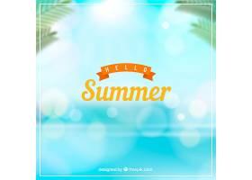 你好大海模糊的夏日背景_2218975