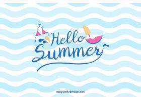 你好带水图案的夏季背景_2162977