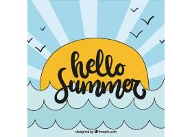 你好有海有太阳的夏日背景_2145915