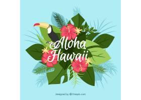 以热带装饰和巨嘴鸟为背景的Aloha_1174644