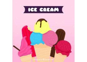 以美味的冰激凌为背景的风味_1138619