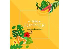 你好夏天的背景五颜六色的植物和水果_2145922