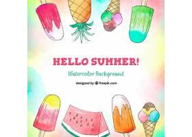 你好夏天的背景有水彩画风格的冰激凌和_2196118
