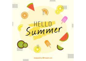 你好夏天的背景有水果和冰激凌_2181327