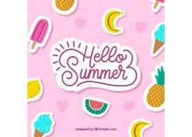 你好夏天的背景有水果和冰激凌_2218973