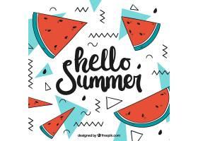 你好夏天的背景有美味的西瓜_2141709