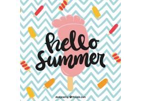 你好夏天的背景还有五颜六色的冰激凌_2145919
