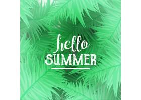 你好夏季背景棕榈树设计_1175099
