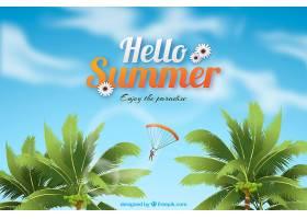 你好夏日背景棕榈树写实风格_2140670
