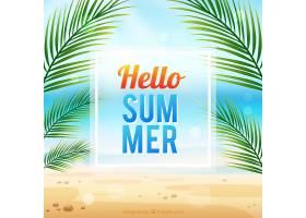 你好夏日背景棕榈树设计_1137918