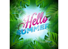 你好夏日背景棕榈树设计_1155218
