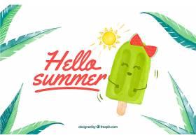 你好夏日背景水彩式可爱冰激凌_2141515