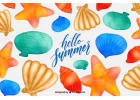 你好夏日背景水彩画样式的贝壳_2141505