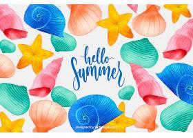 你好夏日背景水彩画风格的五颜六色的贝_2141509
