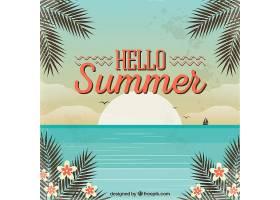 你好夏日背景复古风格的海滩_2140572