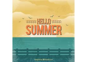 你好夏日背景复古风格的海滩_2140573