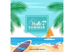 你好夏日背景带海滩_2214068