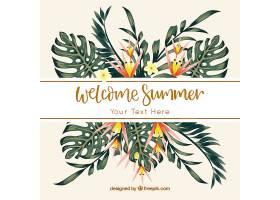 你好夏日背景手绘风格的植物_2162992