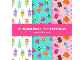 不同颜色的夏日图案系列_2159579