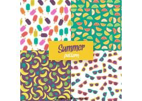 一套四种夏季模式_2159581