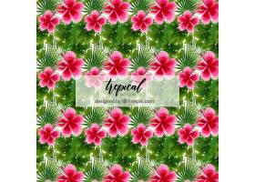 不同植物水彩画风格的热带图案_2242889