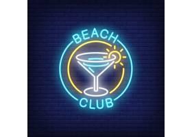 海滩俱乐部的字母和鸡尾酒围成一圈_2438114