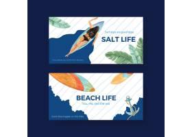 海滩冲浪板设计用于夏季度假热带和休闲水彩_10016174