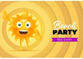海滩派对免费入场上面印有太阳卡通人物_4445030