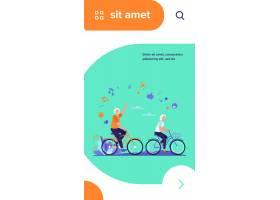 老年男女在城市公园骑自行车快乐的卡通老_11235729