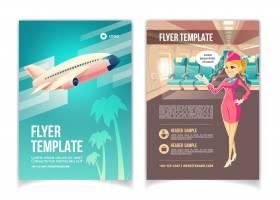 航空公司旅行社服务卡通宣传册或小册子页_4393718