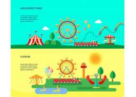 游乐场公园景点带马戏团帐篷的横幅_3791529