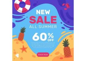 菠萝和螃蟹夏季大减价_8343781