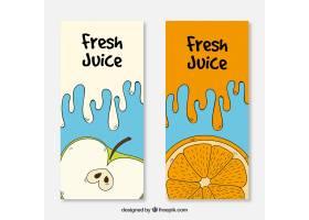 苹果和橙汁的横幅_1205578