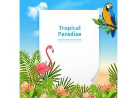热带天堂用一张纸和可编辑的植物文字组成_6831400