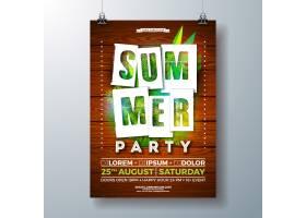 热带棕榈叶和剪纸字体的夏日派对传单_4939456