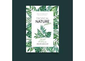 热带风情带异国情调的树叶海报模板_9260273
