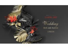 热带黑色和金色叶子的婚礼邀请卡模板_4667019