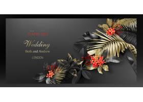 热带黑色和金色叶子的婚礼邀请卡模板_4667021