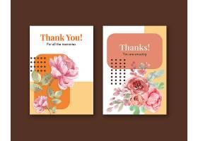 爱心绽放概念设计水彩插图感谢卡模板_12928506
