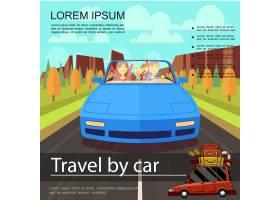 暑假彩色模板与欢乐家庭驾车出游平板式插图_13235412